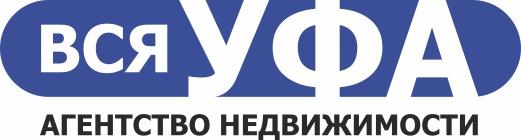Бесплатные юридические консультации Уфа